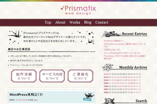 2012_prismatix
