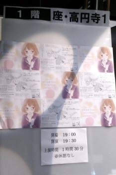 0419shibesho